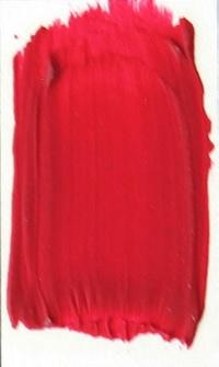 Масляные краски Масляная  краска  ФЕНИКС  в тубе 50 мл. 337  Краплак розовый